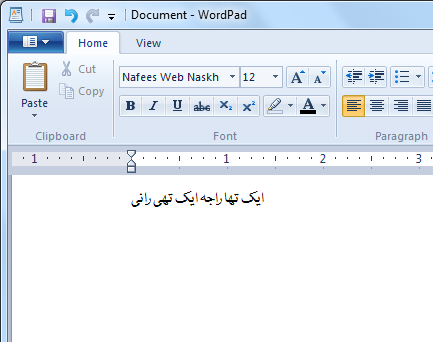 A screenshot showing Urdu written in WordPad and set in Nafees Web Naskh
